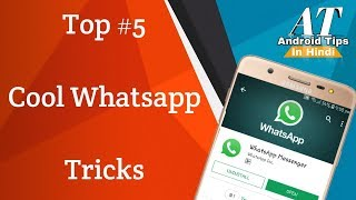 Top#5 Cool Tricks for Whatsapp |by Android Tips In Hindi