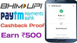 BHIM UPI REWARD ||Signup Bonus ₹51 PAYTM PAYMENT BANK Cashback Proof Earn ₹500 Rs Transactions offer
