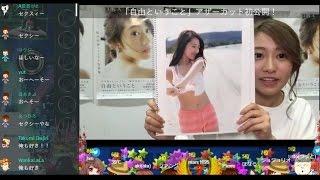 SHOWROOMのコメント付き 乃木坂46「桜井玲香ファースト写真集 自由とい...