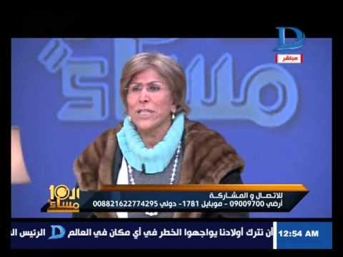 العاشرة مساء|انفعال فريدة الشوباشي وانسحابها من مناقشة موضوع النقاب