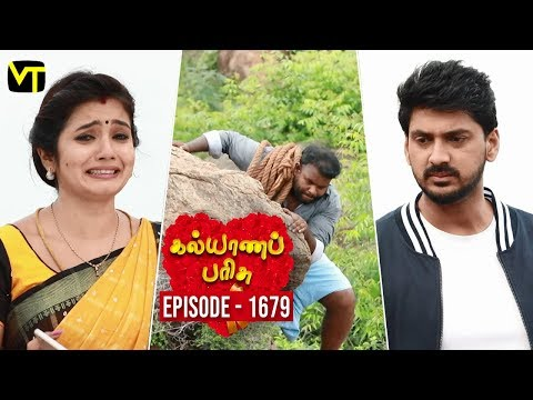 Kalyana Parisu Tamil Serial Latest Full Episode 1679 Telecasted on 09 September 2019 in Sun TV. Kalyana Parisu ft. Arnav, Srithika, Sathya Priya, Vanitha Krishna Chandiran, Androos Jessudas, Metti Oli Shanthi, Issac varkees, Mona Bethra, Karthick Harshitha, Birla Bose, Kavya Varshini in lead roles. Directed by P Selvam, Produced by Vision Time. Subscribe for the latest Episodes - http://bit.ly/SubscribeVT  Click here to watch :   Kalyana Parisu Episode 1678 https://youtu.be/510YpxlKGCs  Kalyana Parisu Episode 1677 https://youtu.be/3ZMx-sQIxDg  Kalyana Parisu Episode 1676 https://youtu.be/ZBOglV5c_U4  Kalyana Parisu Episode 1675 https://youtu.be/TkZlBKWzMG4  Kalyana Parisu Episode 1674 https://youtu.be/H8Pc7qt4P14  Kalyana Parisu Episode 1673 https://youtu.be/QMHms7LAcoU  Kalyana Parisu Episode 1672 https://youtu.be/4T5oojKGgiU  Kalyana Parisu Episode 1671 https://youtu.be/Gj6w05tpAj8  Kalyana Parisu Episode 1670 https://youtu.be/SRXxWRwBl_0  Kalyana Parisu Episode 1669 https://youtu.be/RJyg3YC6GkI  Kalyana Parisu Episode 1668 https://youtu.be/iNCv-deZNXc  Kalyana Parisu Episode 1667 https://youtu.be/8CZir248pIk   For More Updates:- Like us on - https://www.facebook.com/visiontimeindia Subscribe - http://bit.ly/SubscribeVT