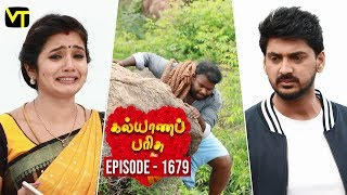 KalyanaParisu 2 - Tamil Serial | கல்யாணபரிசு | Episode 1679 | 10 Sep 2019 | Sun TV Serial