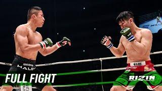 Full Fight | 堀口恭司 vs. 石渡伸太郎 / Kyoji Horiguchi vs. Shintaro Ishiwatari - 12/31/2017