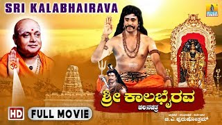 Sri Kalabhairava - Kannada Devotional Film