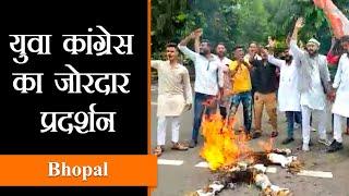 DigvijaySingh से पुलिस की बहस पर सड़कों पर उतरे Madhya Pradesh Congress कार्यकर्ता|MP Bhopal Protest