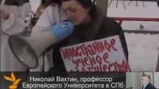 видео Европейский университет возглавил проректор Вадим Волков