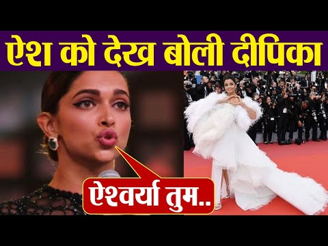Deepika Padukone comments on Aishwarya Rai Bachchan's Cannes 2019 look  FilmiBeat