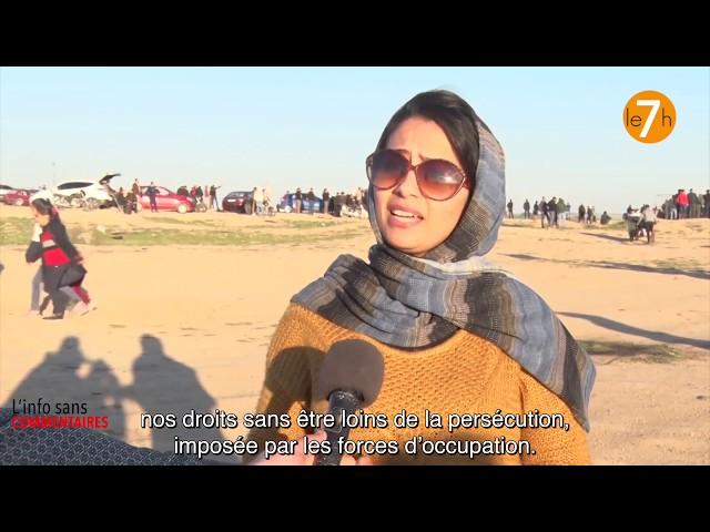 Gaza. Les femmes manifestent à la frontière