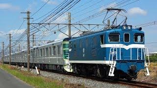 日比谷線13000系甲種 秩父鉄道 デキ108 507 2019.5.20