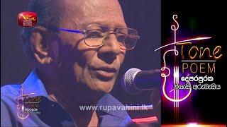 Muhuda Hadana Welawe @ Tone Poem with Sunil Siriwardena Thumbnail