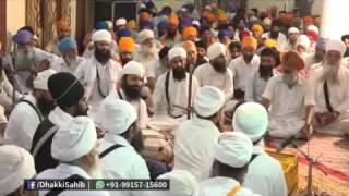 gurmat samagam   village mohanpur ludhiana 11 06 2016   sant baba darshan singh ji khalsa
