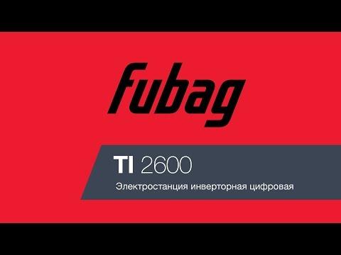 TI 2600