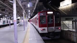 近鉄9200系FC52 定期検査出場回送