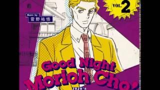 Скачать Killer Yoshikage Kira 39 S Theme Jojo 39 S Bizarre Adventure Part 4 Diamond Is Unbreakable