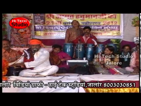 Asra Is Jahan Ka Mile Na Mile ! Balaji Bhajan ! DILIP GAVAIYA ! Jagrt Balaji 2012