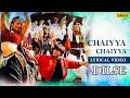 Chaiyya Chaiyya - Lyrical Video | Dil Se | Sukhwinder Singh | A R Rahman | 90's Bollywood Superhit