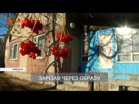 П'яна дуель на ножах за кохану – кривавий любовний трикутник на Київщині