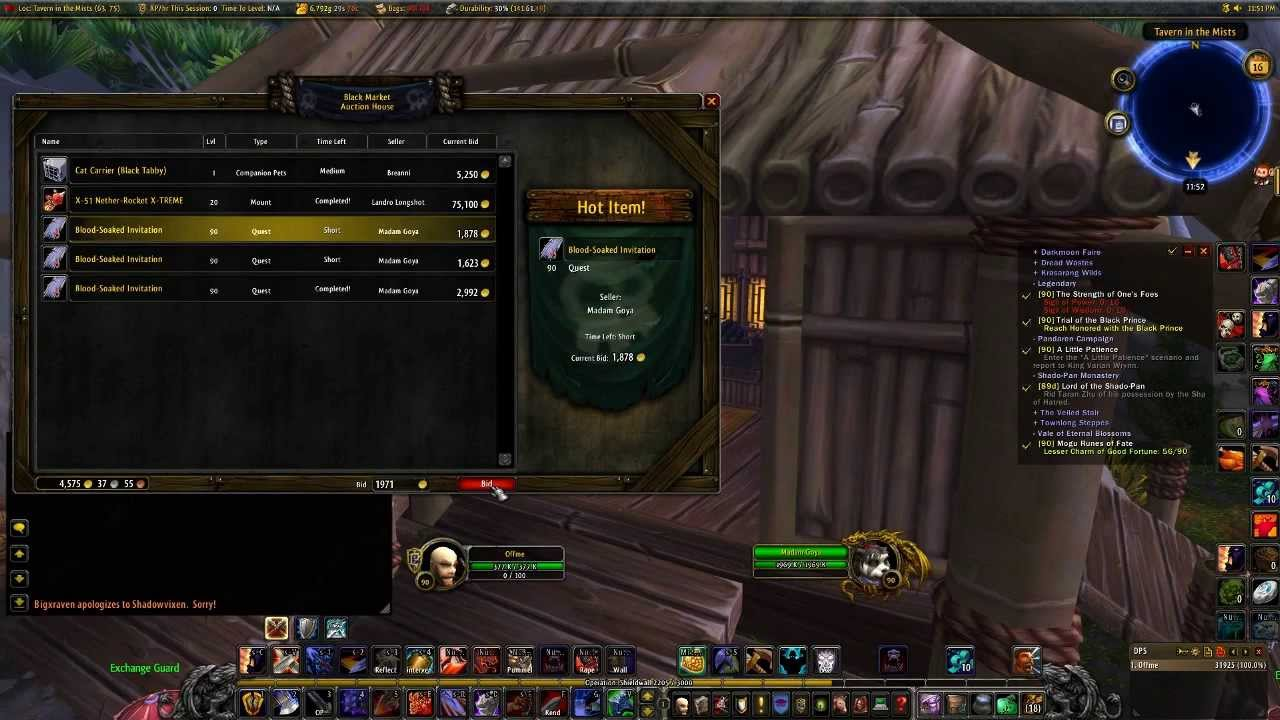 Paiid How I Won My Brawlers Guild Invitation Blood Soaked