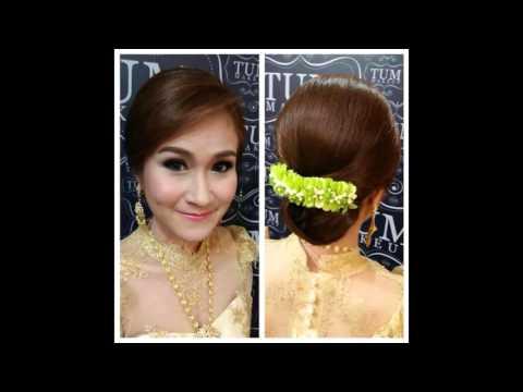 ผลงานแต่งหน้าเจ้าสาว-ทรงผมสวยๆ สำหรับชุดไทย No.7   แต่งโดย ร้านตั้ม Make Up