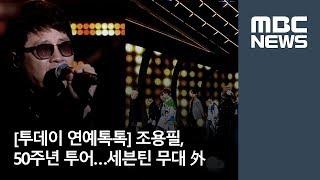 2015 SBS 어워즈 페스티벌