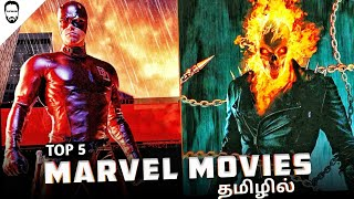 Top 5 Marvel Movies in Tamil Dubbed   Best Hollywood movies in Tamil Dubbed   Playtamildub