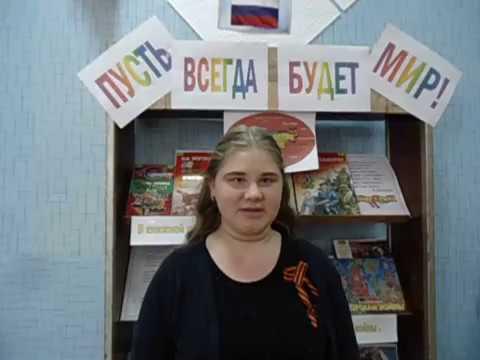 Изображение предпросмотра прочтения – АнастасияКраснова читает произведение «Жди меня иявернусь…» К.М.Симонова