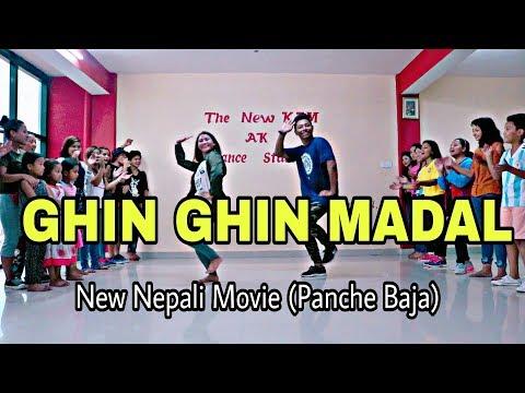 Ghin Ghin Madal - New Nepali Movie PANCHE BAJA Song 2074 | Choreography By Ashish Malla.