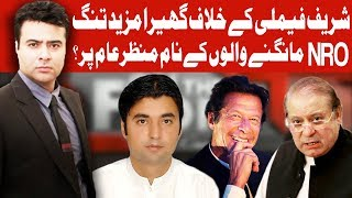 On The Front with Kamran Shahid 12 December 2018 Dunya News