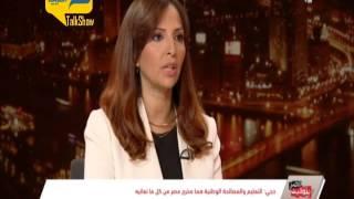 فيديو.. عصام حجي: سنقدم للناس