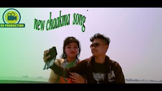 New chakma song.Aar honodin nw Togg...Full song 2019||Official Chakma music video || by Amar bikash