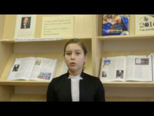 Изображение предпросмотра прочтения – СофияХорькова читает произведение «Крестьянские дети» Н.А.Некрасова