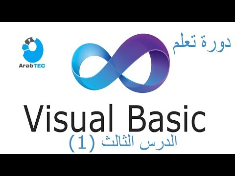 visual basic database search add delete save pdf