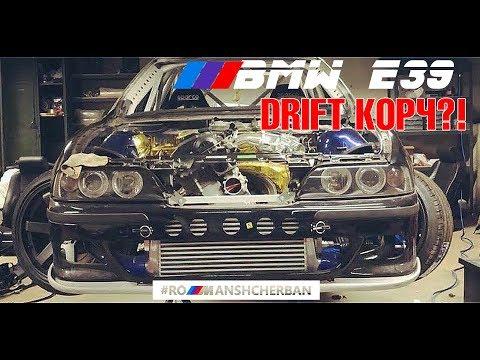 BMW E39 В ПРОФ ДРИФТ?! S62 TURBO на 850HP. WISEFAB от E92.