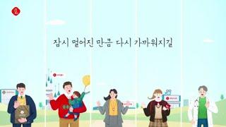 [롯데그룹] 건강한 일상으로 가는 길, 그 길에 롯데가…