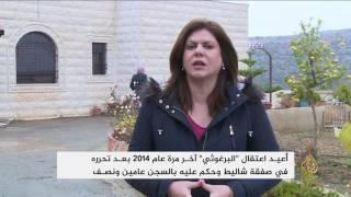 إسرائيل تواصل احتجاز الأسير نائل البرغوثي