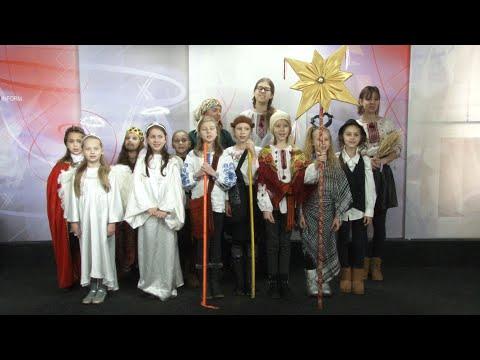 Різдвяне вертепне дійство від юних пластунів Ужгорода