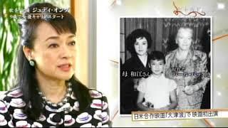 司会:武村八重子(ピアニスト)田中大貴(アナウンサー)