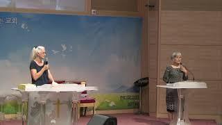 [광교안디옥교회] 뉴질랜드 프리셉트 Babara대표 간…