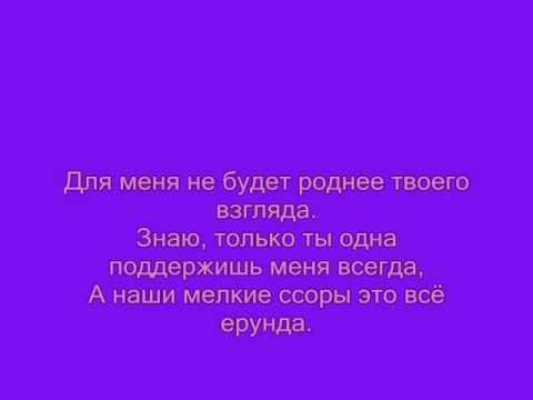 Elvira T-маме (караоке )