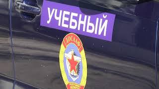 2020-07-02 г. Брест. Первое занятие для инвалидов в автошколе ДОСААФ. Новости на Буг-ТВ. #бугтв