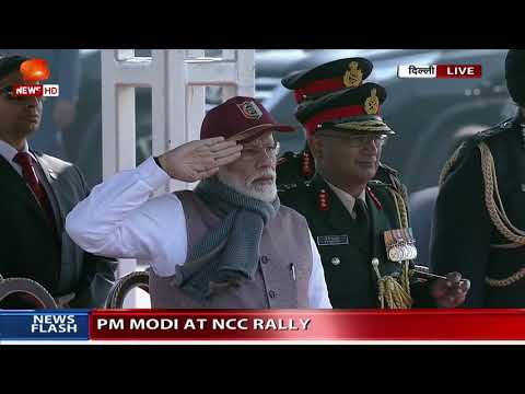 PM inspects guard of honour at NCC rally