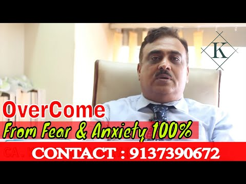 How to Overcome from Fear & Anxiety By Kailash mantry  Story From Kathua Asifa Rape Case