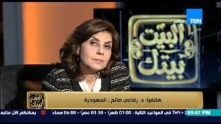 """البيت بيتك - د.رفاعى صالح يشيد بدور د.عبد الرحمن والصعود بقسم """"الادمان""""بمستشفى العباسية الى القمة"""