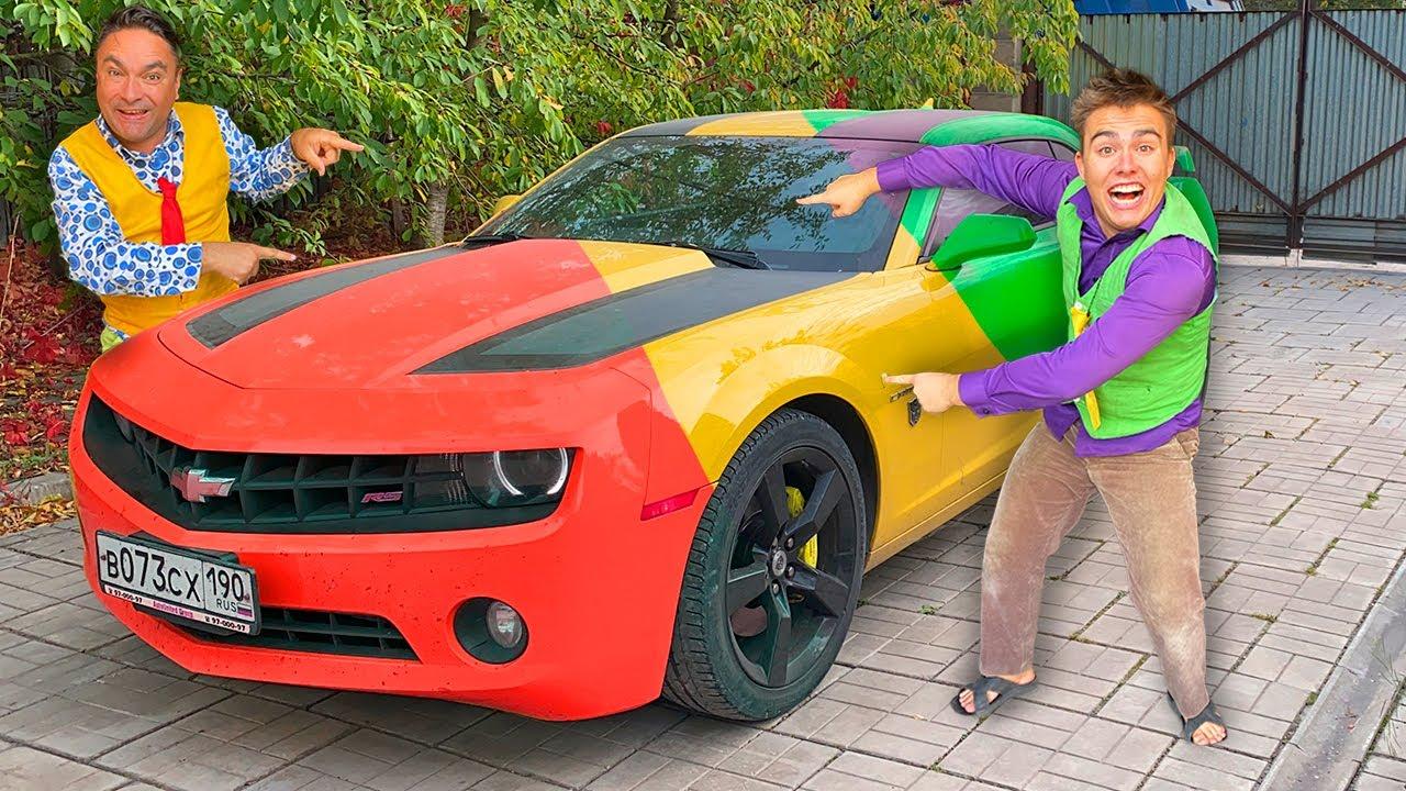 Mr. Joe & Older Mr. Joe Found MAGIC REMOTE & Conjured COLORFUL Camaro 13+