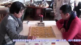2017 European Xiangqi Tournament