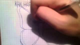 Как нарисовать бабочку(Учимся рисовать Если видео было полезно - поставь лайк! рисование, графика, живопись, как рисовать, как..., 2014-08-04T22:08:52.000Z)