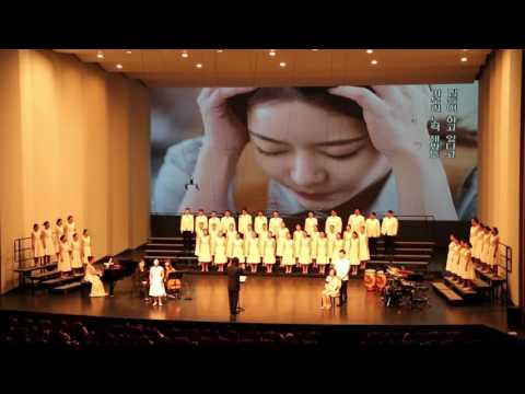 대전시립청소년합창단 : 엄마가 딸에게