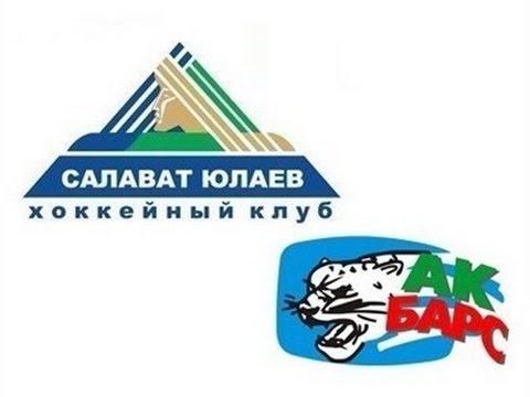 прогнозы на матч ак барс-салават юлаев