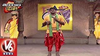 Rathi Bommalona Koluvaina Shivuda Song | Sai Chand | Telangana Folk Songs | Dhoom Thadaka | HD | V6