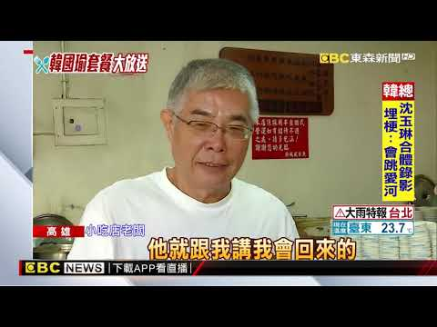 韓國瑜、沈玉琳聯手送肉燥飯 民眾大排長龍